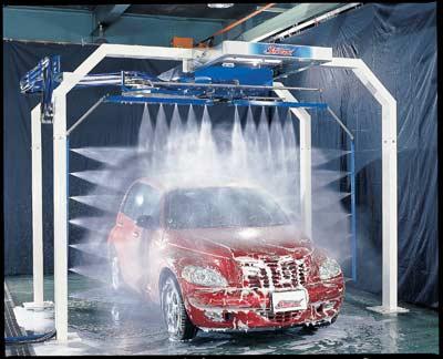 modern car wash machine