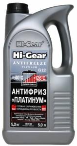 Platinum Hi Gear