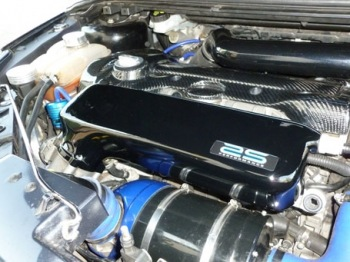 Тюнинг Ford Kuga, двигатель 3 система охлаждения