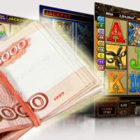 Как выбрать казино на рубли